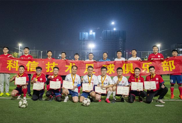 新起点 新征程 | 2021年m6米乐下载技术足球俱乐部内部对抗赛