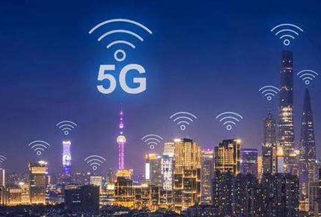 哈尔滨市年底建成7000个5G基站 重点区域上半年覆盖5G信号