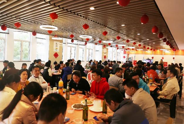 今年过年,我们在一起 | m6米乐下载技术为留守员工举办新春团年午宴